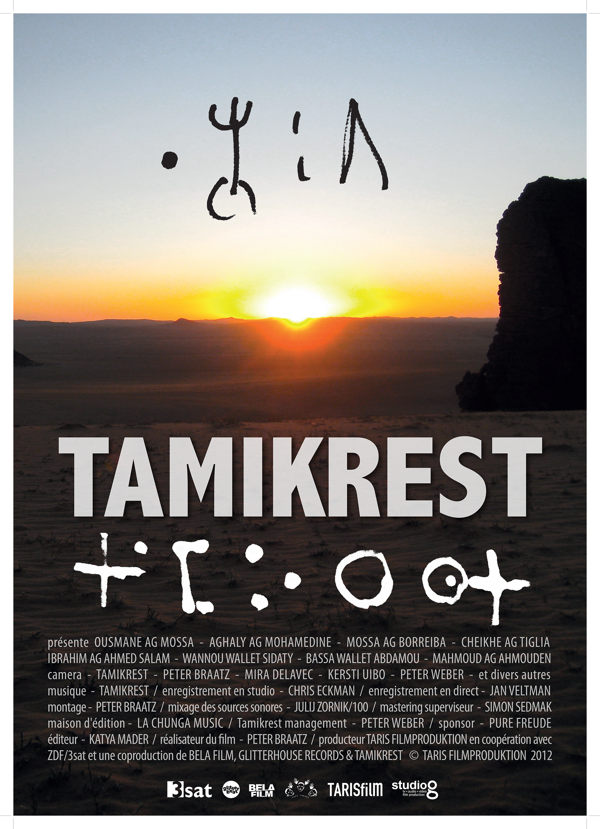 tamikrest_poster_final3